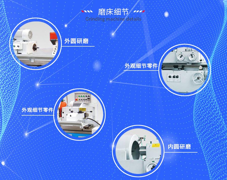 数控内圆磨床MBK2120产品细节