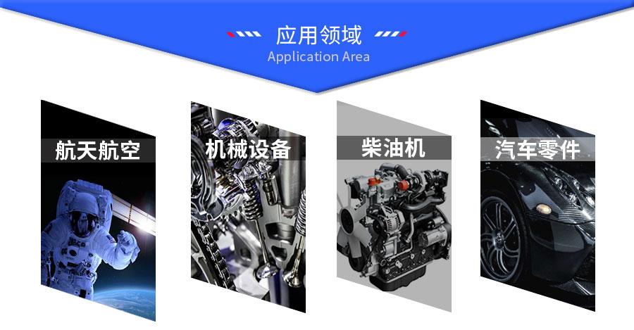 数控内圆磨床MBDK215A应用